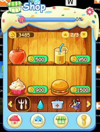 Pululu Screenshot