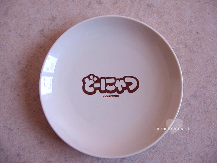 Strawberry Donyatsu Plate Dish